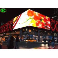 Buy cheap Outdoor RGB P10 Waterproof 90 Degree Corner Digital  LED Display Wall from wholesalers