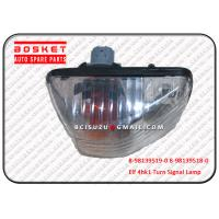 Buy cheap Npr75 700p Isuzu Body Parts White Sign Turn Lamp 8981395190 8981395180 from Wholesalers