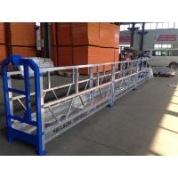 Buy cheap Exterior Construction Scaffold Working Platforms / Suspended Wire Rope Platform from wholesalers