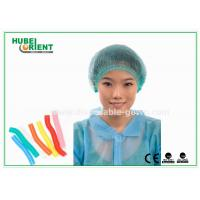 Buy cheap Nonwoven Clip Cap Disposable Head Cap for Cleanroom Lab Hospital from wholesalers
