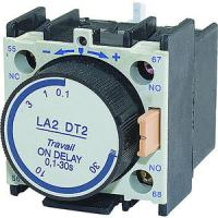 Buy cheap time relay AH2-N auto timer relay ASH2-Y from Wholesalers