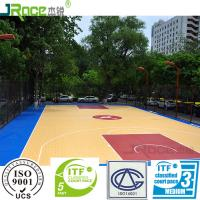 Buy cheap Multi Purpose Indoor Basketball Court Maple Sports Flooring ITF Certificated from Wholesalers