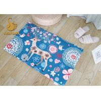 Buy cheap Customized Logo Outdoor Floor Rugs For Home / Hotel Lobby / Restaurant from Wholesalers