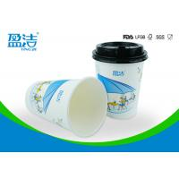 Buy cheap OEM / ODM 12oz Disposable Paper Cups LFGB EC For Outdoor Picnic And Party from Wholesalers