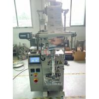 Buy cheap Automatic Hardware Packing Machine For Nuts / Bolts / Cross Screw from Wholesalers