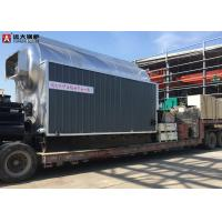 Buy cheap 2000Kg DZH Coal Wood Steam Boiler With Moving Grate Working Safety from Wholesalers