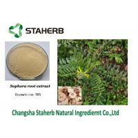 Buy cheap Oxymatrine Concentrated Plant Extract Insecticide Pesticide 98% Purity from wholesalers