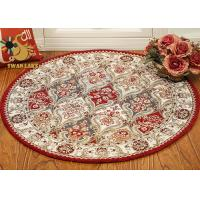 Buy cheap Living Room Persian Rug Modern Design , Round Persian Carpet Dry Quickly from Wholesalers
