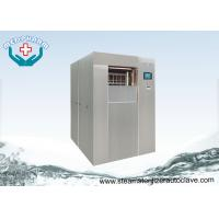 Buy cheap Autoclave Steam Sterilizer For Infection Control Of Hospital CSSD Center from Wholesalers