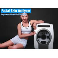 Buy cheap PL Polarized Light Magic Mirror Facial Skin Analyzer Machine For Cosmetic Company from Wholesalers