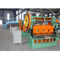 Buy cheap Small / Middle / Heavy Expanded Mesh Making Machine 1.5mm Sheet Thickness Model from Wholesalers