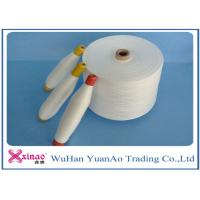 Buy cheap Sewing  Material 100% Spun Polyester Yarn Ring Spun and TFO Type , Multi Color from Wholesalers
