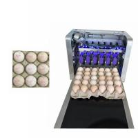 Buy cheap Label Logo Print Usb Flash Automatic Eco-Friendly Egg Stamping Machine With High Resolution For Egg Owner from Wholesalers