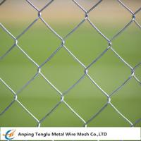 Buy cheap Chain Link Fence PVC Coated or Galvanized Wire Fencing for Security from wholesalers