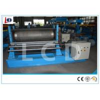 Buy cheap Automatic Steel Embossing Machine , Industrial Embossing Machine 1250 Mm Coil Width from Wholesalers