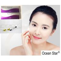 Quality Ocean Star derm 2ml hyaluronic acid buy injectable dermal fillers for sale