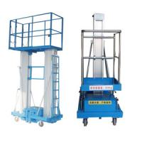 China Double-Mast Aluminum alloy platform lift on sale