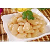 Buy cheap Good quality organic White Kidney Beans for good Price from wholesalers