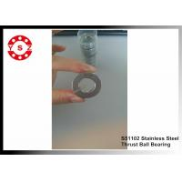 Buy cheap S51102 Single Direction Thrust Ball Bearing 304 440 420 Stainless Steel from Wholesalers