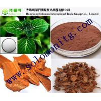 Buy cheap 100% herb medicine to enlarge penis 8%-98% Yohimbine HCL , Corynante Yohimbe L. from Wholesalers