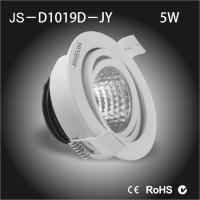 Buy cheap Electrical ceiling fittings bridgelux /Epistar cob downlight 5W led downlight from Wholesalers