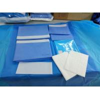 Buy cheap Sterile General Drapes Kit from Wholesalers