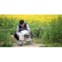 Modern Helicopter Agricultural Spraying Unmanned Aerial Vehicle Single Roter 1.5-2.0 Hectare / trip