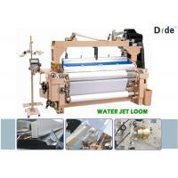 Niupai Cam Box Water Powered Jet Loom Machine For Twill Cloth Weaving