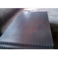 Buy cheap 0.6mm - 2mm Thickness Expanded Metal Mesh Galvanized Flattened Diamond Hole For Fence Guard from Wholesalers