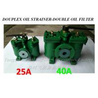 China DOUPLEX OIL STRAINER-DOUBLE OIL FILTER on sale