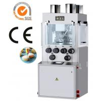 Buy cheap Three Layer Automatic Tablet Press Machine For Triple Layer Tablet PLC Control from wholesalers