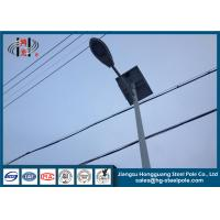Buy cheap Lamp Steel Light Poles with Solar Panel for Street Lighting from wholesalers