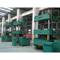 Buy cheap Computerized Press Forming Machine , Hydraulic Plate Press For  Fridge Plate from Wholesalers