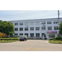 Changzhou Wujin Shengyue Mould Plastic Co., Ltd