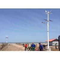 Buy cheap Easy Installation 1kw Wind Turbine , Permanent Magnet Dc Motor Generator from Wholesalers