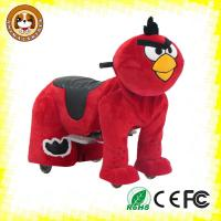 Ride on animals electric plush motorized animal coin operated kiddie rides for sale CE, Rohs, FCC, ASTM