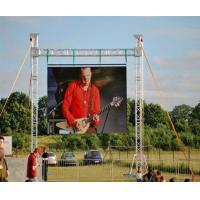 Buy cheap p8 free xxx video outdoor led display from Wholesalers