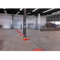Buy cheap Customized Temp Fence Panels Temp Security Fencing Q235 / Q195 Materials from Wholesalers