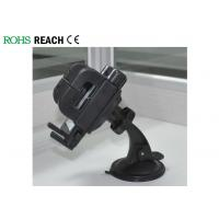 China MP3 / MP4 Handheld Devices Dashboard Car Mount Stand for Tablet PC on sale