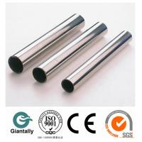 Buy cheap Aluminum Tubes from wholesalers