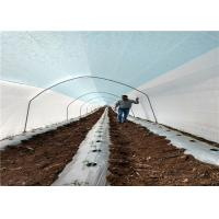 Buy cheap Non Woven PP Spunbond Landscape Fabric For Weed Control / Cover Plants Fruits from Wholesalers