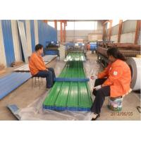 colorful corrugated steel roofing sheet prime price