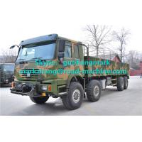 Buy cheap Military 8 x 8 290 / 371 / 336 /420hp Heavy Cargo Trucks With EURO III Emission Standard from Wholesalers