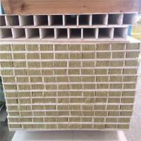 Buy cheap mgo wall panels insulated 50mm magnesium oxide board building materials for wall from Wholesalers