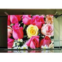 Buy cheap Energy Saving SMD 3 in 1 Full Color Indoor LED Screen Display from Wholesalers