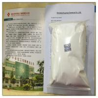 Buy cheap Anti-oil Agent Sodium Tripolyphosphate(STPP) Paper Making from Wholesalers