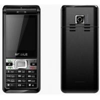 Buy cheap FCB083 C8/C9 MT6253 CDMA 450Mhz GSM Cell Phone  from Wholesalers