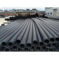 Buy HDPE Water Pipe DN20mm-1800mm, quality HDPE Water Pipe