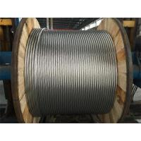 680/85 Bare Aluminum Acsr Core Wire DC Cable Current For River Crossings