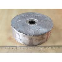 Buy cheap Magnesium Condenser Anode / Maganesium Sacrificial anode for cathodic protection anti corrosion system from Wholesalers